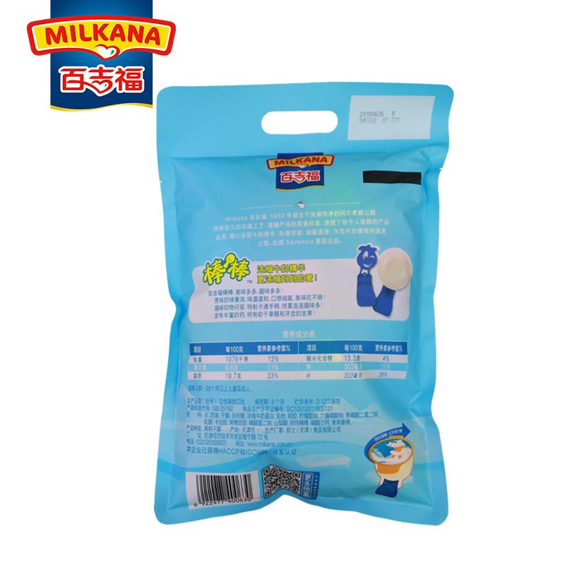 袋 500gX2 百吉福棒棒奶酪儿童健康零食奶源即食干酪套餐