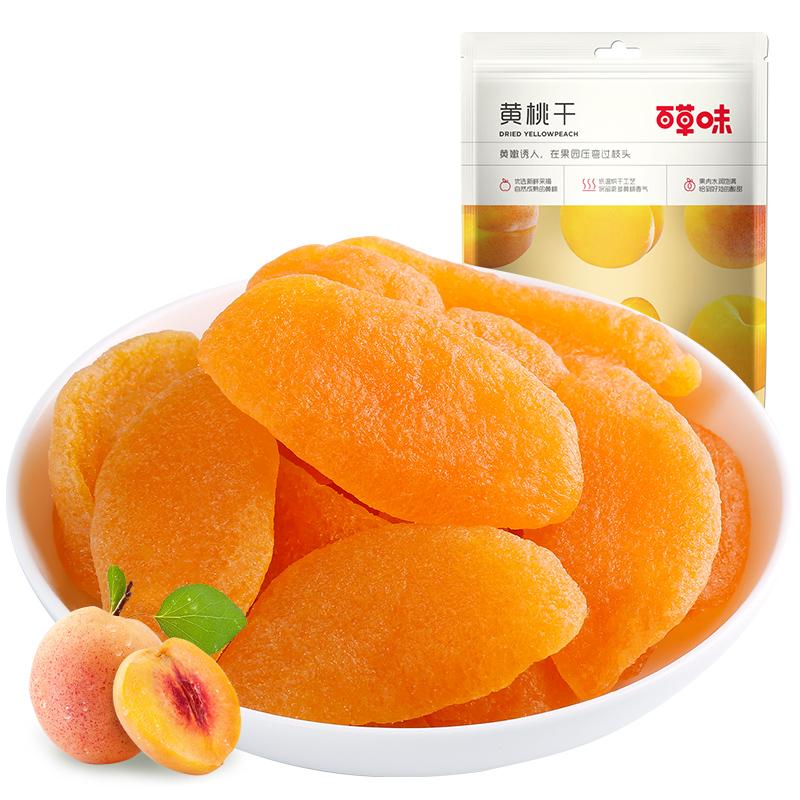 【百草味-白/黄桃干100gx2袋】水蜜桃子肉网红零食水果干果脯蜜饯