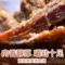 【百草味-原切牛肉干100g】手撕牛肉粒肉类零食网红特产休闲小吃