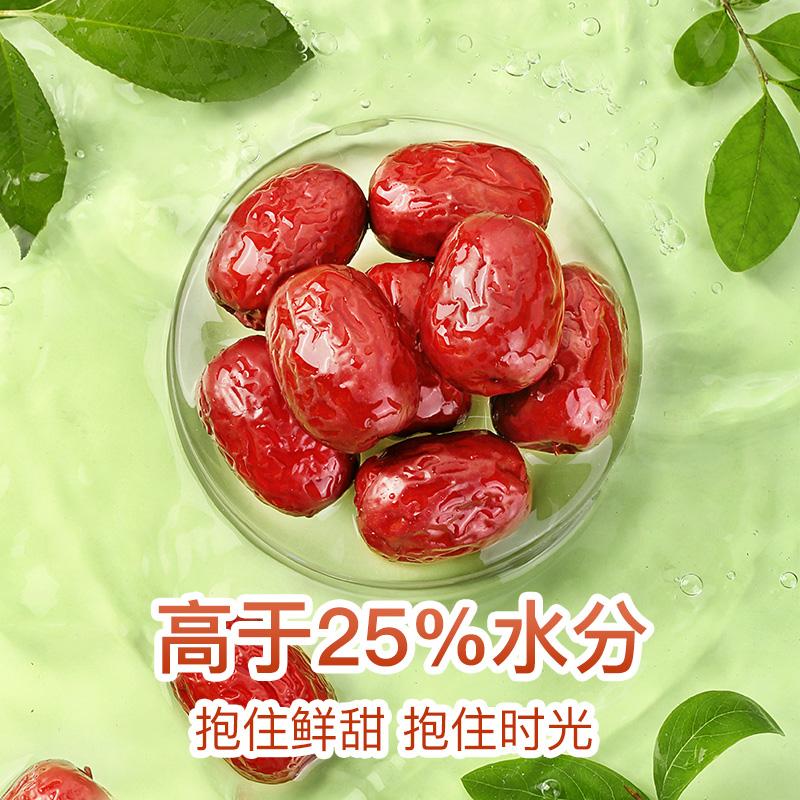 【百草味-25度抱鲜枣880g】新疆特产大红枣干 网红小包装零食一箱