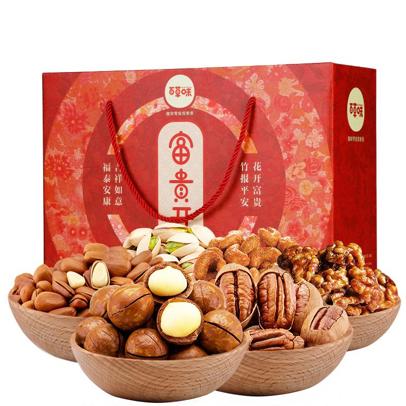 袋每日网红零食干果一整箱送礼盒装 12 1928g 坚果大礼包 百草味