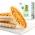 【百草味-巴旦木酥50g】早餐食品糕点点心零食好吃的特产美食