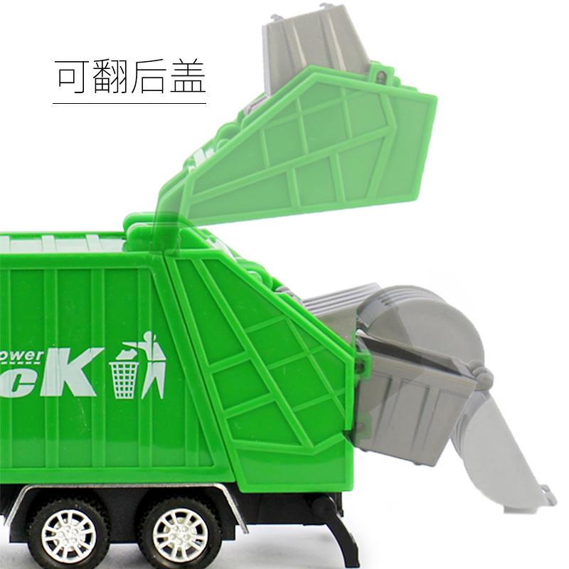大号合金回力玩具车环卫垃圾车水罐洒水车工程车儿童汽车模型男孩