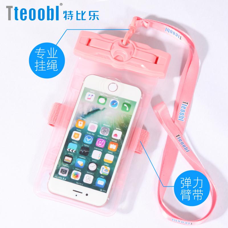 特比乐21H手机防水袋潜水套水下拍照壳挂脖触屏游泳苹果华为通用