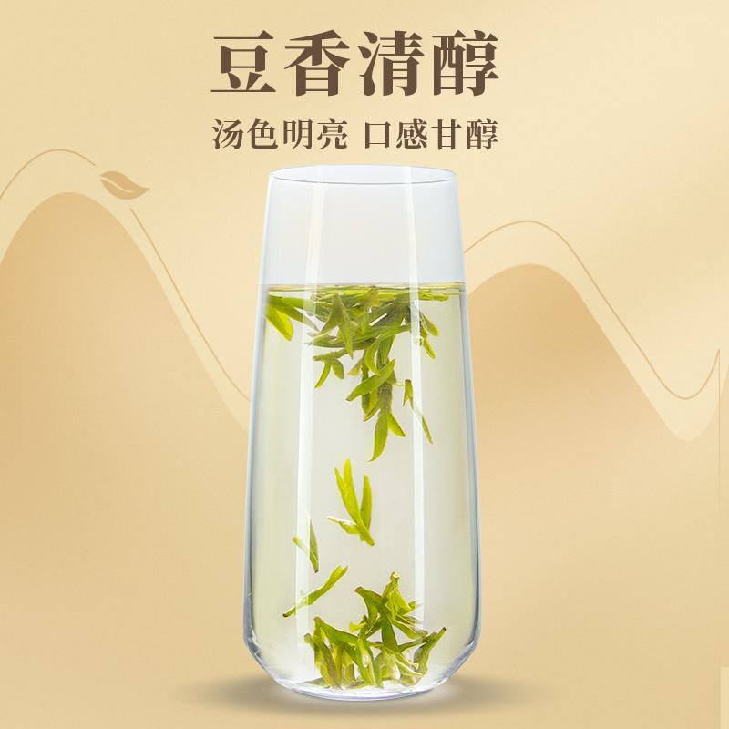 【叶一茜推荐】2021新茶头采忆江南茶叶明前特级龙井茶绿茶礼盒装主图