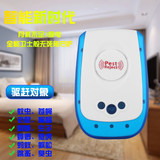 Pa excellent home ultrasonic electronic insecticide control flooding smart technology expert insect repellent ultrasound waves