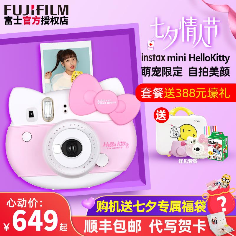 富士立拍立得相機mini HelloKitty兒童女生迷你款含卡通相紙kitty