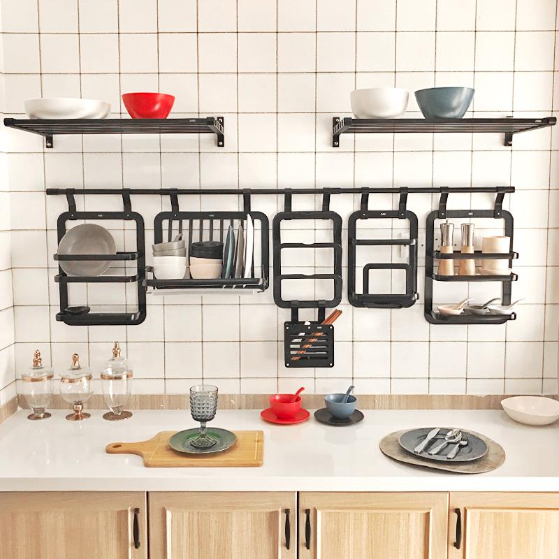 免打孔北欧黑色厨房挂件置物架壁挂调料架刀架锅盖架筷子筒碗碟架