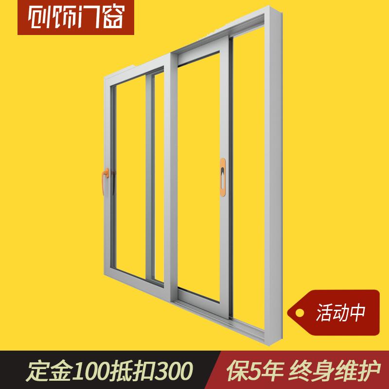 维诺斯盾80型双层隔音钢化玻璃推拉门室内铝合金隔断阳台门
