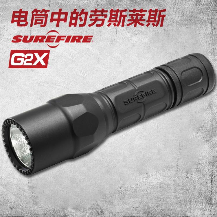 美國原產 Surefire手電筒 G2X PRO LED戰術強光手電筒 320流明