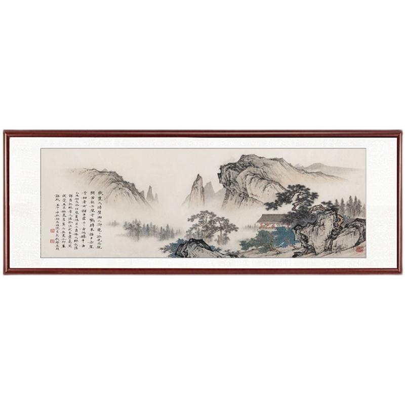新中式古風國畫山水畫客廳背景墻裝飾畫茶室書房辦公室掛畫壁畫框