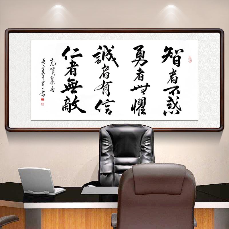 名人字画真迹手写天道酬勤励志中式客厅办公室装饰挂画天行健书法