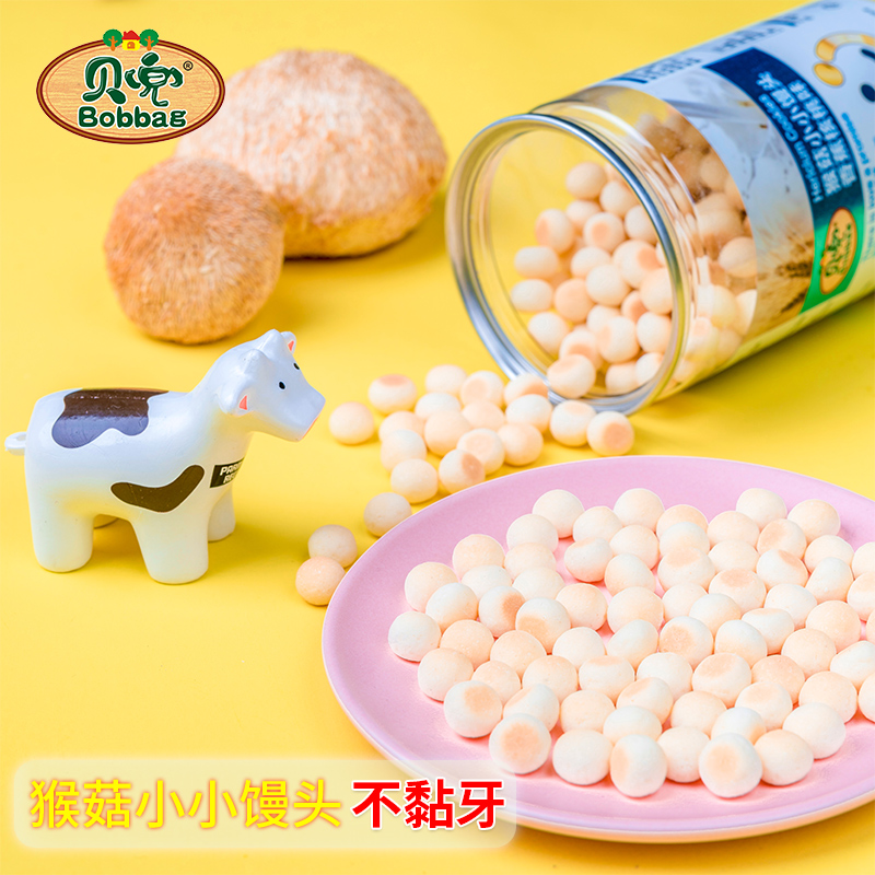 贝兜 猴头菇小小馒头奶豆儿童零食营养 饼干【送婴幼儿宝宝辅食】