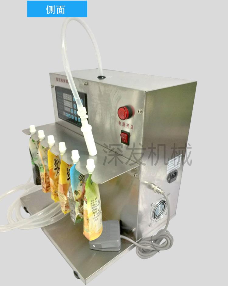 小型自动吸嘴自立袋豆浆牛奶酸梅汤奶茶果汁饮料中药液灌装机液体