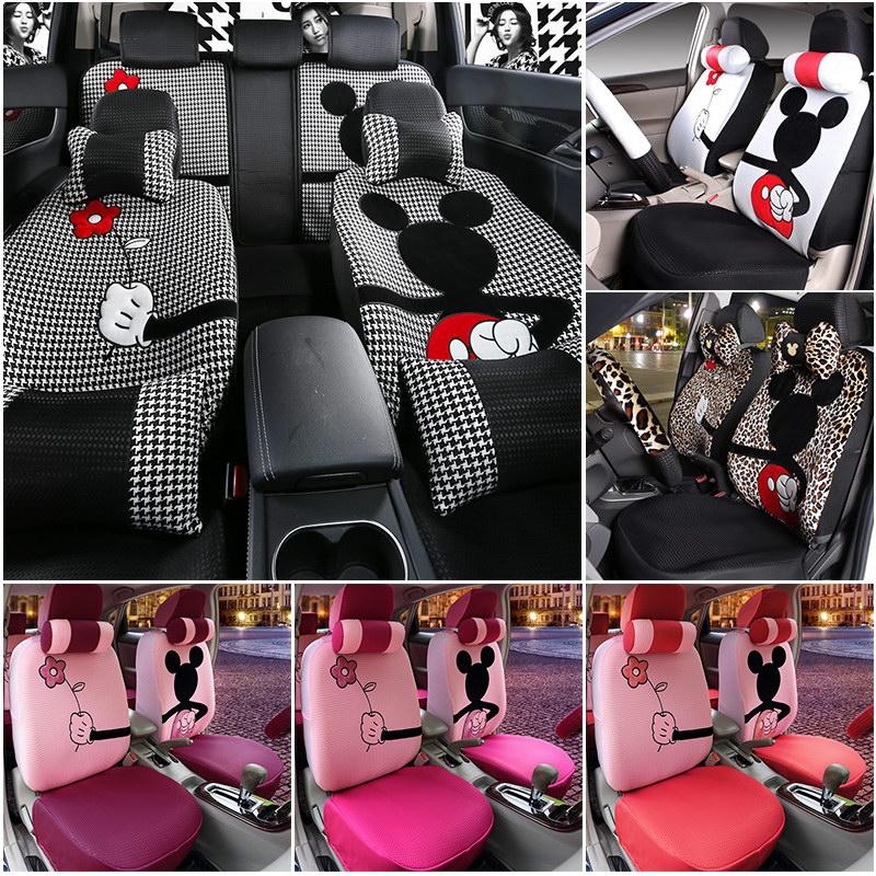 卡通汽车坐垫四季通用全包围座垫女神可爱ins网红布艺座套座椅套