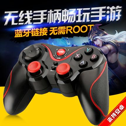 无线蓝牙游戏手柄安卓手机电视盒子PS3王者荣耀cf小鸡新游VR电脑