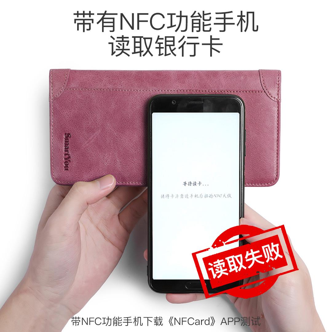 钱包女长款超薄真皮软皮时尚卡包多卡位复古2019新款手机包潮简约