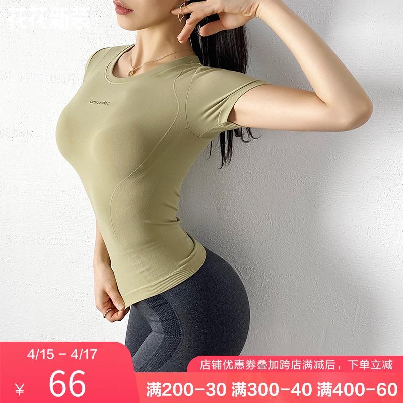 运动T恤女透气跑步训练瑜伽服短袖速干紧身性感显瘦健身上衣夏季