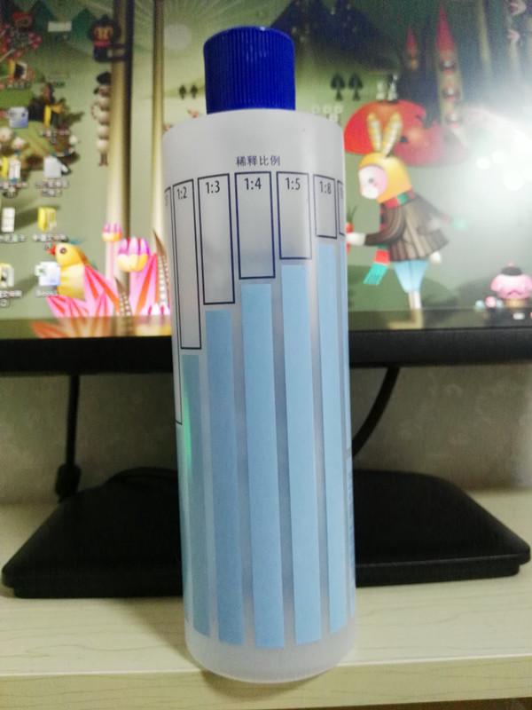 专柜正品 国产安利塑料瓶 配比瓶 500毫升 不单卖 稀释瓶