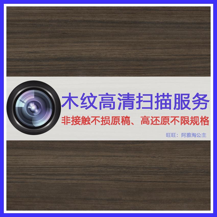 阿雅藝術高清專業掃描油畫復制大型平板大幅面帶框非電分掃描服務