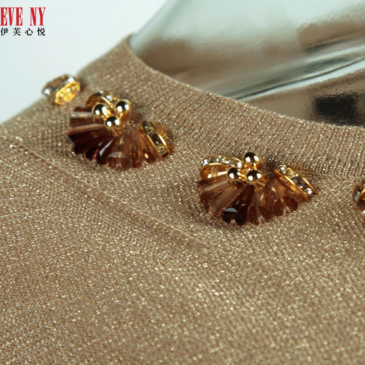 春季新品熟女钉珠领口九分袖针织衫 OL 伊芙心悦 EVENY 专柜正品