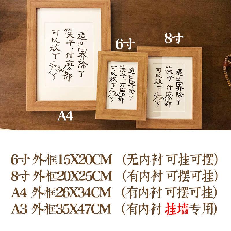 这世界除了筷子什么都可以放下挂画餐厅配画餐桌摆件名宿酒店字画