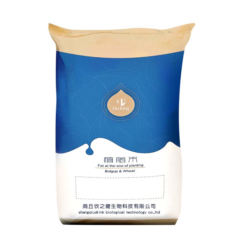 盾皇植脂末005奶精粉25kg 烤奶粉商用伴侣珍珠 奶茶店专用原材料高清大图