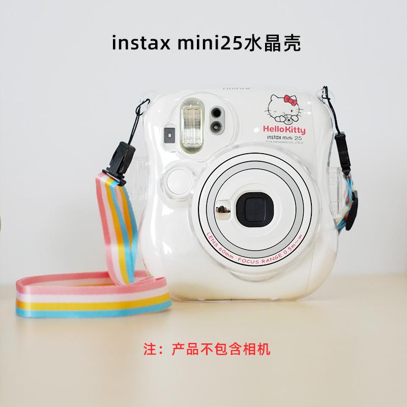 透明水晶殼適用富士instax mini25相機 一次成像迷你保護殼