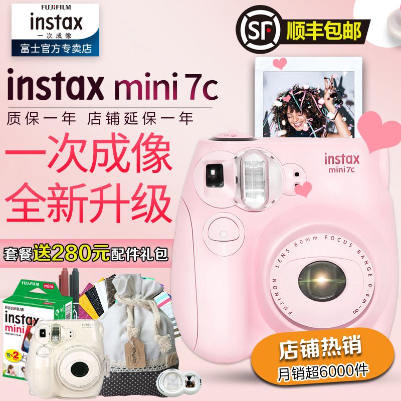 升級款 mini7s 一次成像傻瓜立拍立得相紙迷你 mini7C 富士相機 現貨