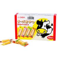 日本进口扇屋婴儿芝士鳕鱼条儿童无添加宝宝高钙辅食品1-2岁 单支 (¥2)