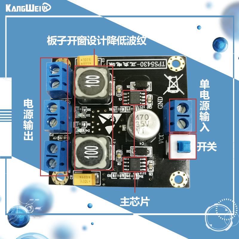 TPS5430模块 转正负电源5V12V15V  开关稳压电源 单电源转双电源