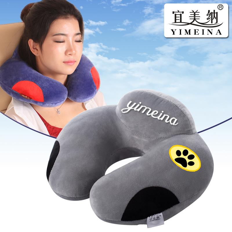 护颈枕脖子U型枕头U形护颈椎颈部靠枕头枕可爱午睡枕坐车旅行定制