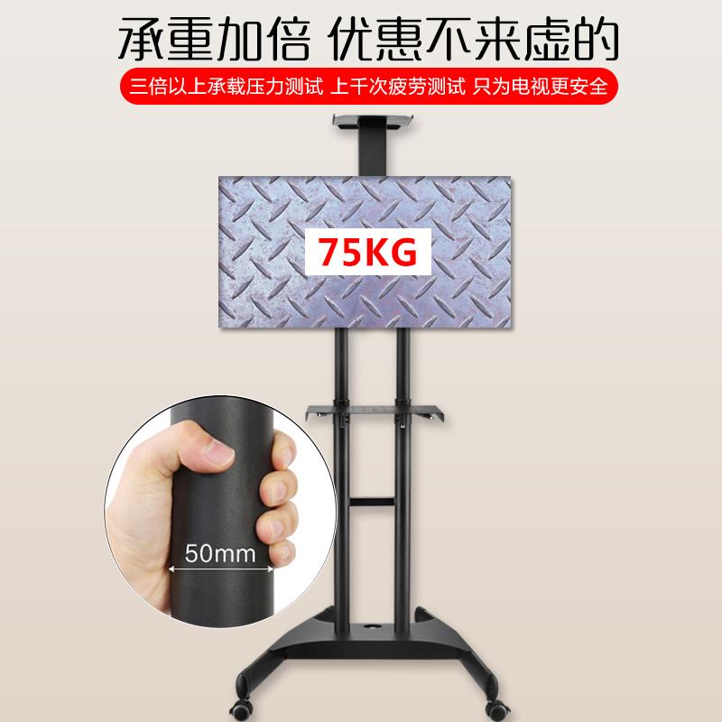 支尔成移动电视机支架落地式显示器挂架子推车小米32/55/65寸通用