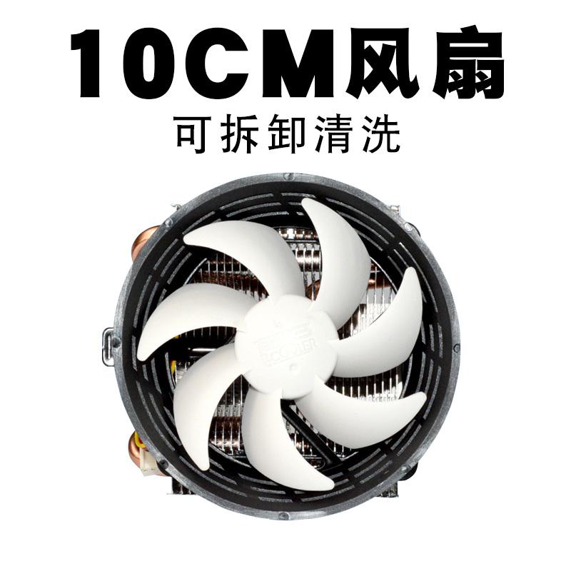 超频三七星瓢虫下压式CPU散热器 775/115x/amd 铜管静音CPU风扇