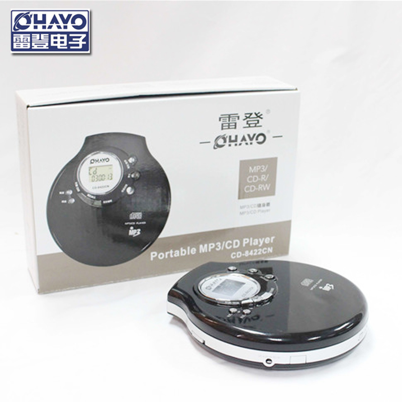 包邮全新CD随身听MP3英语听力CD播放器便携迷你 车载CD机运动防震