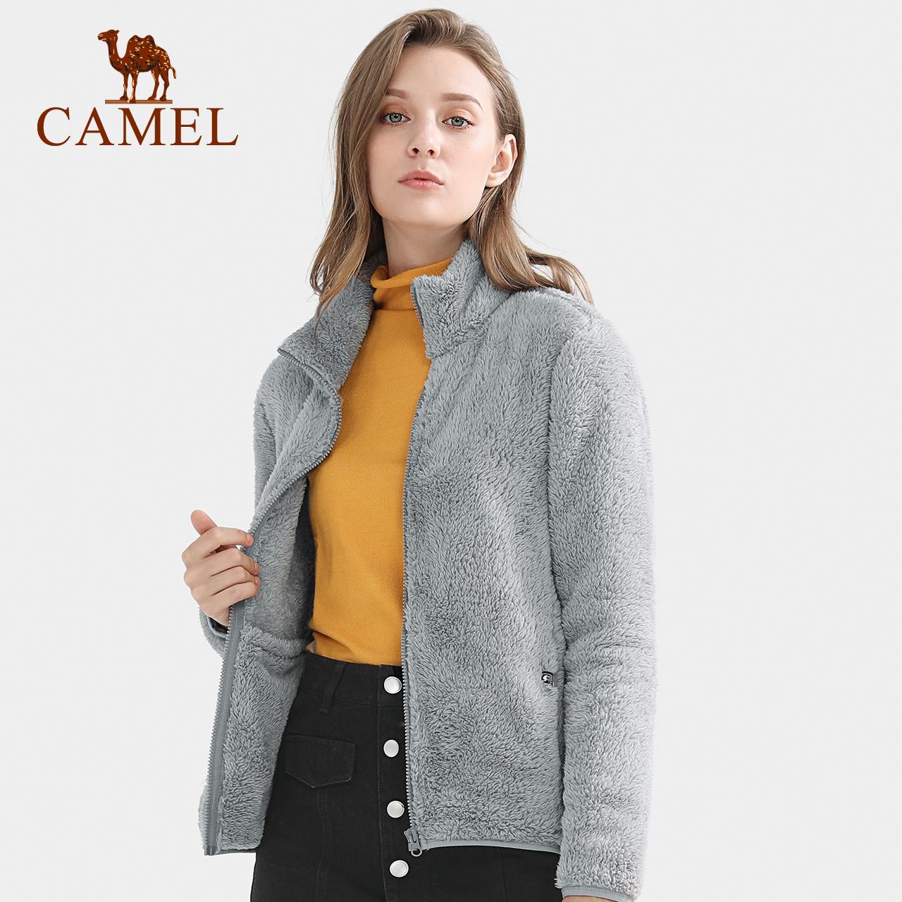 骆驼户外抓绒衣女款 秋季新款长袖保暖亲肤立领开衫抓绒衣外套  2020