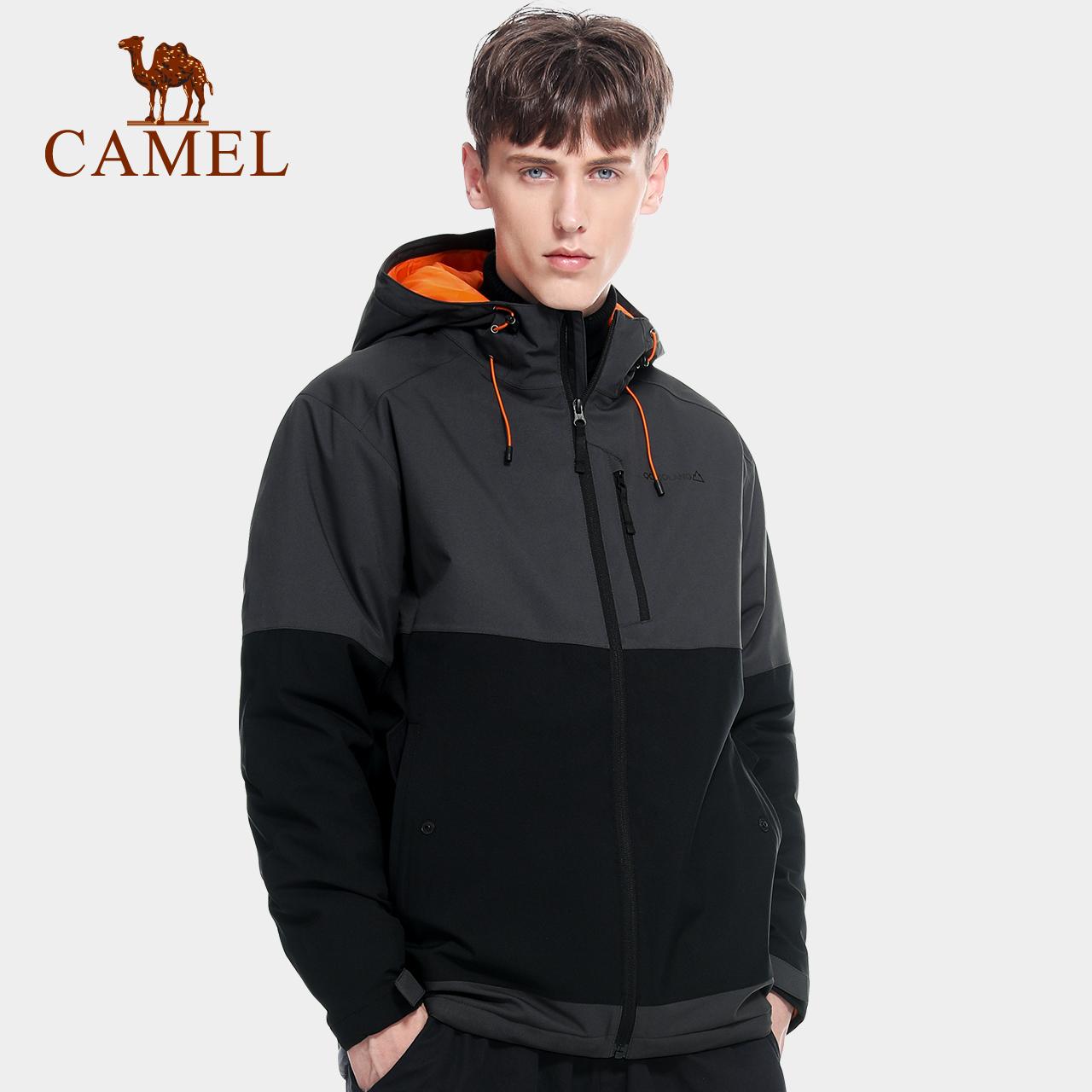 商场同款,10000+防水透湿,夹棉保暖:骆驼 男士 珠穆朗玛峰系列连帽冲锋衣
