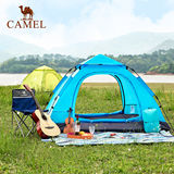 2020 New Camel outdoor tent wild 2-3 person family camping thicker single-layer double-door outdoor tent sunscreen