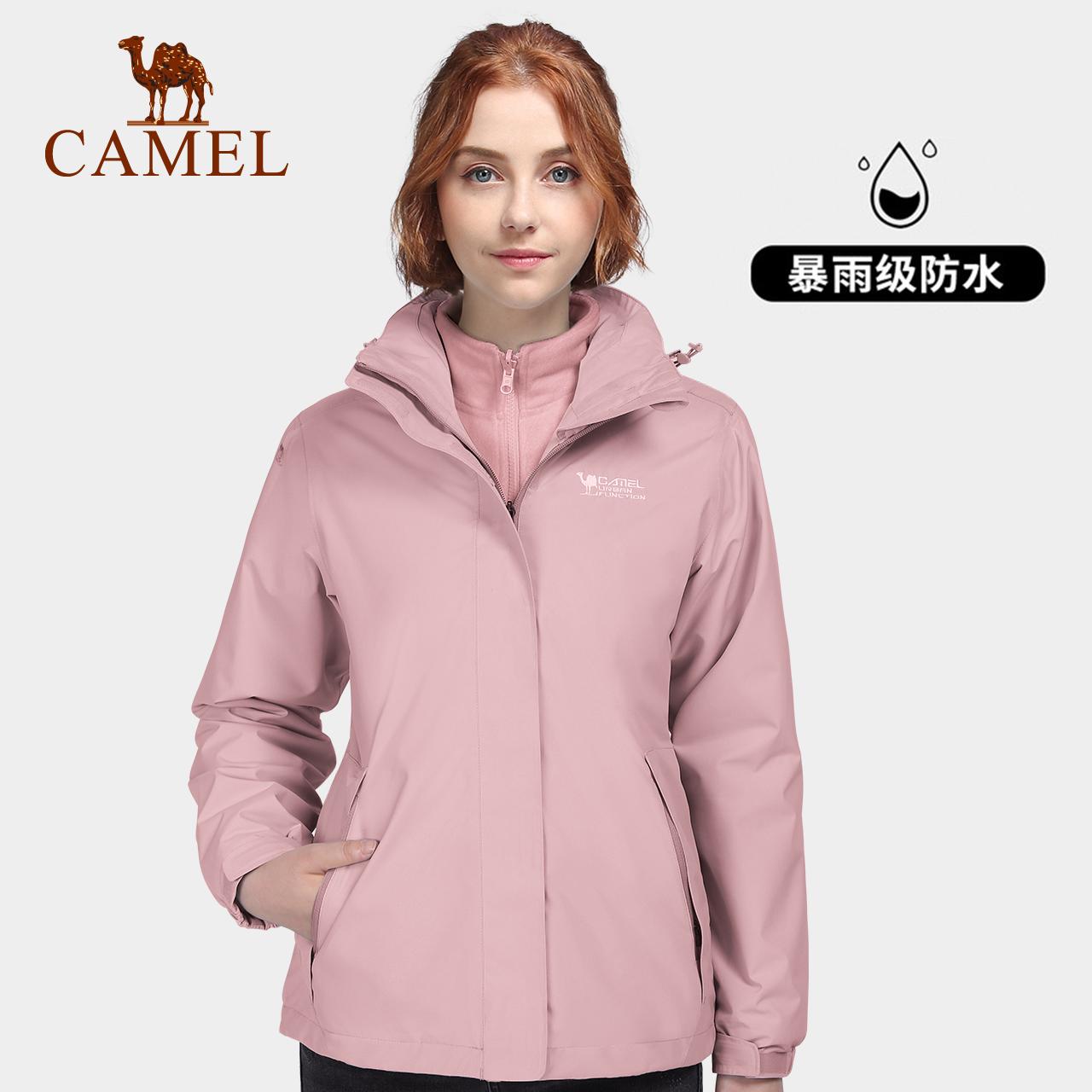 骆驼冲锋衣男女潮牌韩国三合一可拆卸两件套 新款登山服装外套  2020