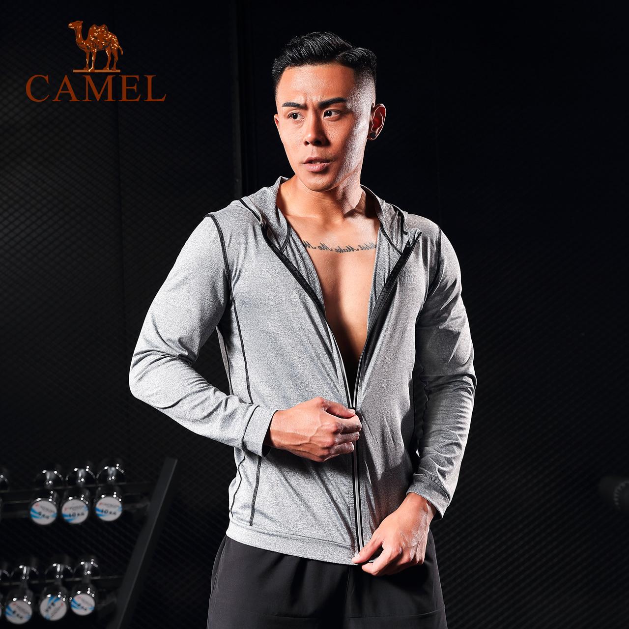 骆驼健身套装四件套速干篮球紧身衣跑步运动套装晨跑训练服健身房