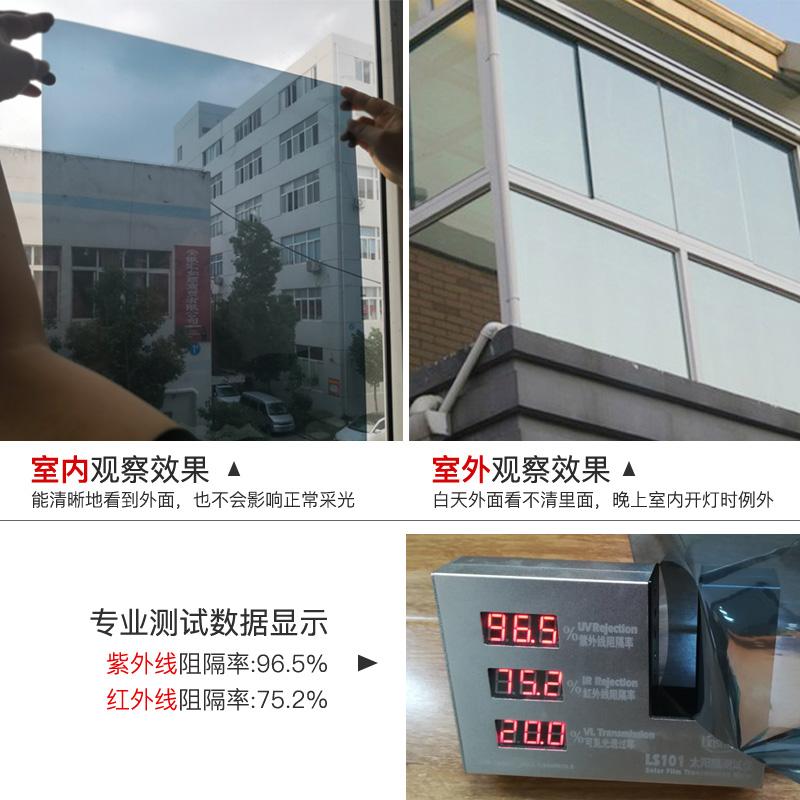 玻璃贴膜窗纸遮光卧室阳台遮阳窗贴太阳膜家用防晒隔热膜窗户贴纸