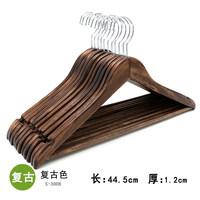 实木衣架挂衣衣挂衣柜木质木头子衣服撑子家用挂钩衣撑木制架酒店 (¥17)