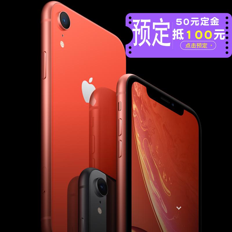 双卡手机正品包邮 ipxr 国行现货将到 XR iPhone 手机 xr 苹果