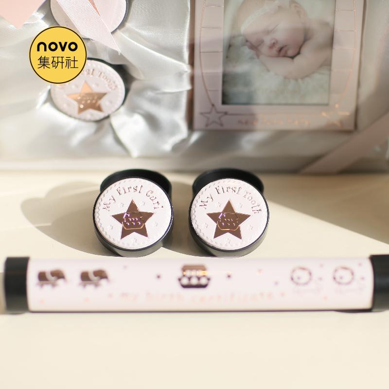 宝宝胎毛纪念品新生儿乳牙盒婴儿童相框出生证明收藏套装创意礼品
