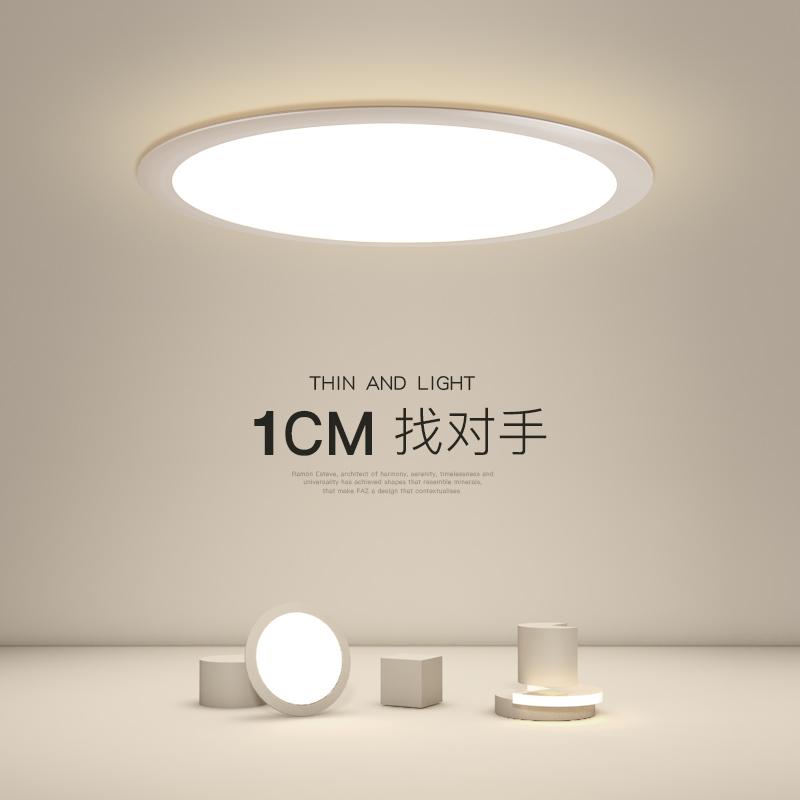 形大气客厅灯书房主卧室灯灯具