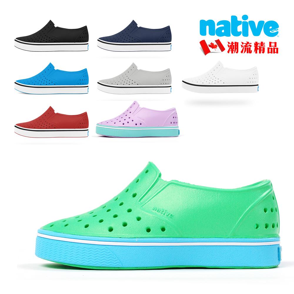 Native Shoes Miles 超轻正品儿童洞洞鞋 男童女童鞋宝宝沙滩凉鞋