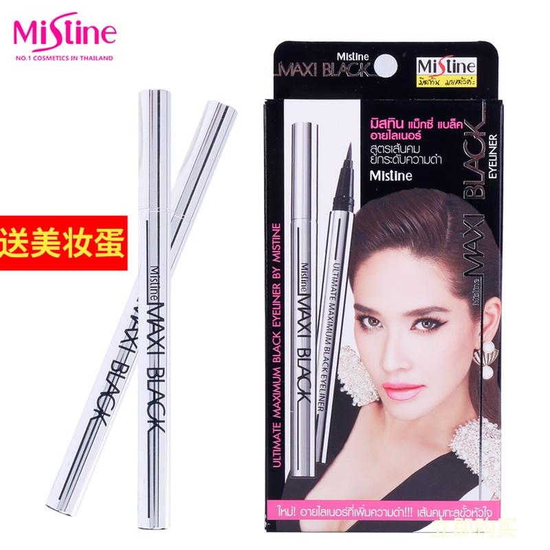 泰國正品mistine銀紅管眼線筆極細速幹防水防汗眼線液不暈染持久