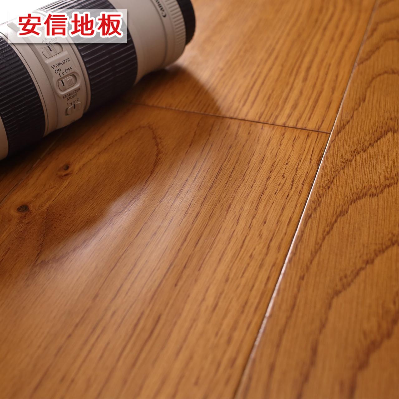 安信 橡木多层实木复合地板 地热地暖适用  厂家直销