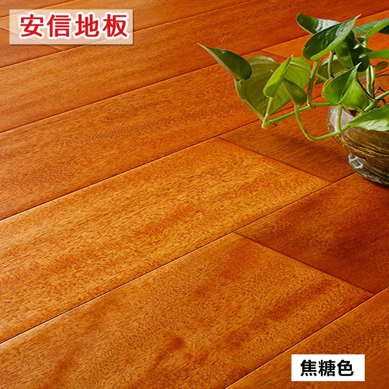安信 卡罗木纯正全实木仿古地板 复古风格 厂家直销