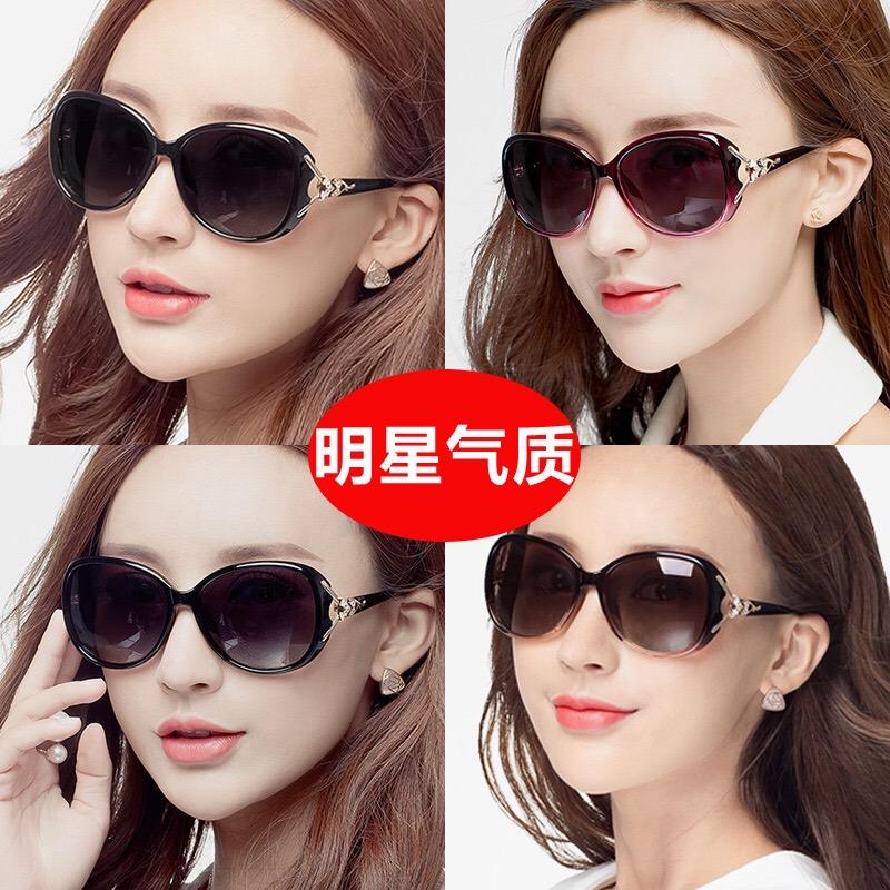 2018新款防紫外线太阳镜女士时尚圆脸优雅墨镜韩版学生太阳眼镜